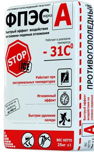 Антигололедный реагент ФПЭС марка-А, (25 кг) до -31ºС