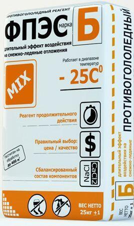 Противогололедный реагент ФПЭС марка-Б, (25 кг)  до -25ºС