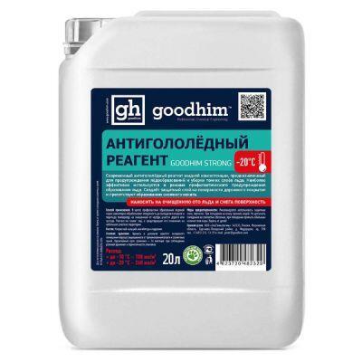 Жидкий антигололедный реагент GOODHIM (20 л.) до -20ºС