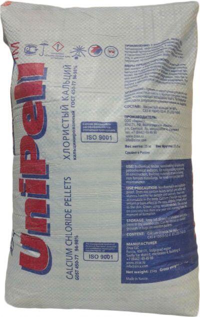 Кальций хлористый технический 94-98% (25 кг) до -31ºС