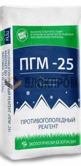 Противогололедный реагент ПГМ-25 (25 кг) до -30ºС