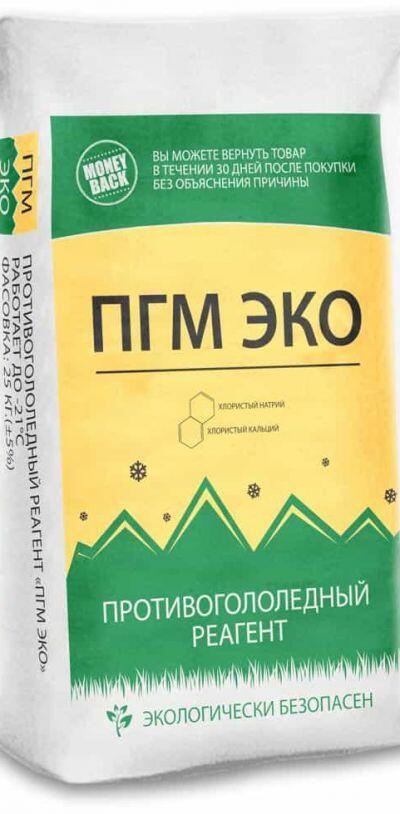 Антигололедный реагент ПГМ ЭКО (25 кг) до -20ºС