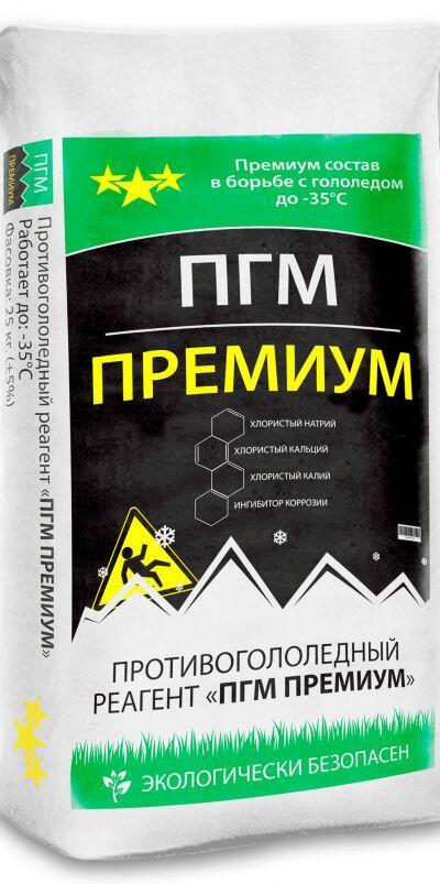 Антигололедный реагент ПГМ ПРЕМИУМ (25 кг) до -30ºС