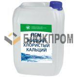 Жидкий противогололедный реагент ПГМ (5 л.) до -18ºС