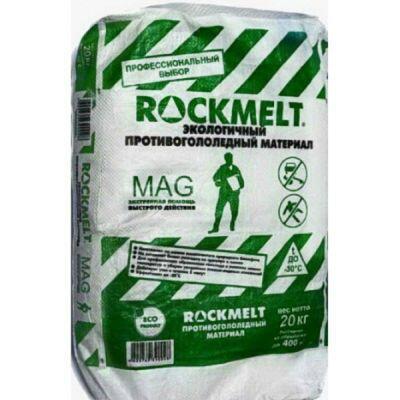 Антигололедный реагент Rockmelt Mag (20 кг) до -30ºС