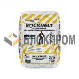 Противогололедная мраморная крошка Rockmelt (25 кг) до -25 С°